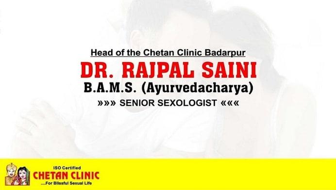 sexologist chetan clinic