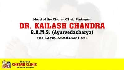 Chetan Clinic | Sex Clinic for Men Sex Problem | slider 1